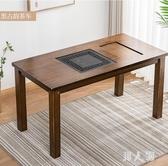 茶幾現代簡約客廳邊幾泡茶桌長方形小茶幾經濟型茶桌小戶型桌子竹 PA12426『男人範』