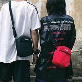 情侶包斜挎包休閒街頭單肩腰包帆布包男女【聚寶屋】