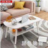 小戶型茶幾餐桌一體飄窗桌子可收納配沙發創意多功能簡約現代 aj9972『黑色妹妹』