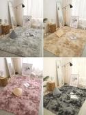 地毯 北歐ins地毯客廳茶幾臥室滿鋪可愛網紅同款床邊毛毯地墊墊子家用 MKS快速出貨