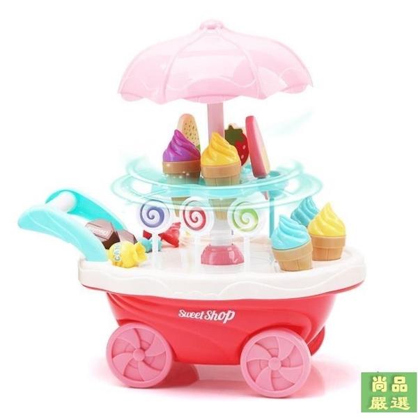 扮家家兒童玩具女孩迷你仿真音樂燈光冰淇淋手推糖果車過家家北美新品