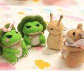 羊毛氈 戳戳樂 旅行青蛙 游戲 蛙兒子 蝸牛梅梅 西班牙短纖 手工