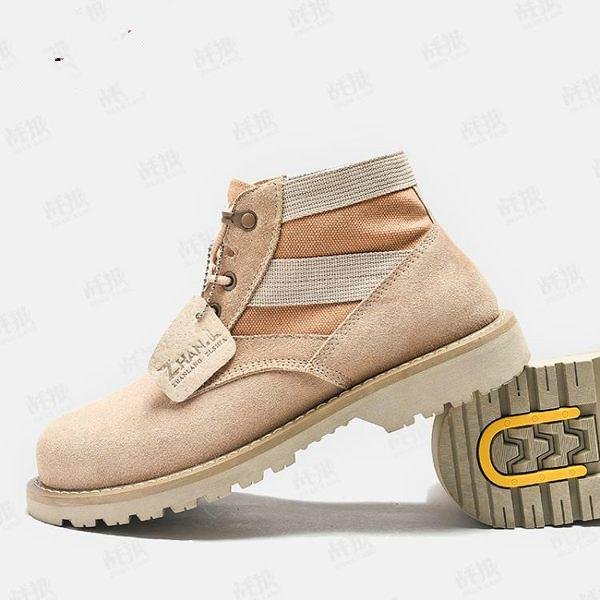 男靴 男鞋夏季2020新款馬丁靴男工裝韓版軍靴男特種兵