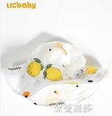 嬰兒遮陽帽可愛超萌寶寶女防曬太陽漁夫帽子夏季薄款幼兒童男春秋金曼