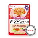 日本KEWPIE HA-18 隨行包 蔬菜雞肝粥80g〔衛立兒生活館〕
