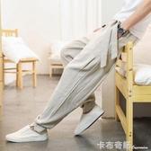 中國風亞麻褲男薄款寬鬆休閒褲哈倫褲九分褲棉麻褲子佛系男  雙十二全館免運