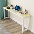 電腦長條辦公桌家用簡易窄桌靠牆書桌台臥室...