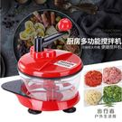 手動絞肉機家用手搖攪拌器餃子餡碎菜機攪肉小型料理機【步行者戶外生活館】