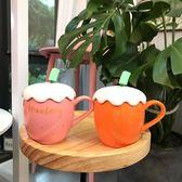 馬克杯陶瓷杯帶蓋勺日系學生辦公室【奇趣小屋】