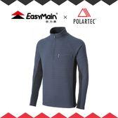 【EasyMain 衣力美 男 保暖超輕休閒衫《黑藍》】SE18071-76/快乾休閒服/透氣機能衣/運動中層衣