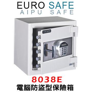 速霸超級商城㊣EURO SAFE電子密碼型保險箱 8038E