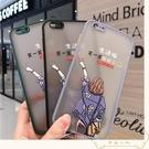 蘋果6plus手機殼iPhone6splus全包鏡頭防摔保護套【繁星小鎮】