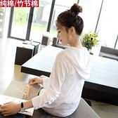 長袖T恤女裝v領寬鬆純棉打底衫連帽上衣【聚物優品】