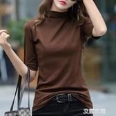 2020秋裝新款中袖半高領打底衫女大碼咖色內搭洋氣短袖T恤女上衣『艾麗花園』