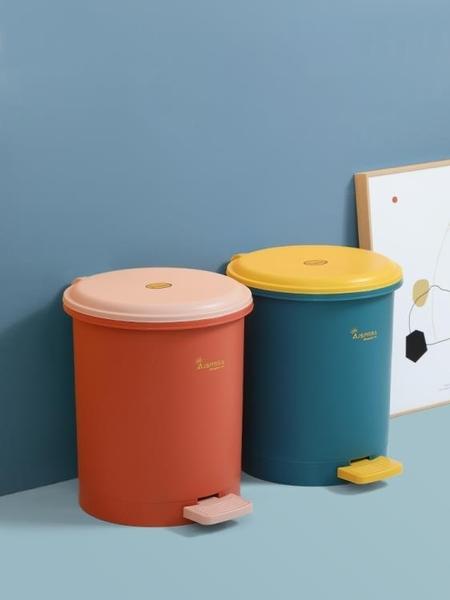 垃圾桶 腳踩垃圾桶家用帶蓋腳踏式客廳馬桶衛生間廁所廚房大號紙簍筒帶蓋 風馳