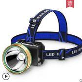 LED頭燈強光充電防水感應遠射3000米頭戴式手電筒超亮夜釣魚礦燈igo 西城故事
