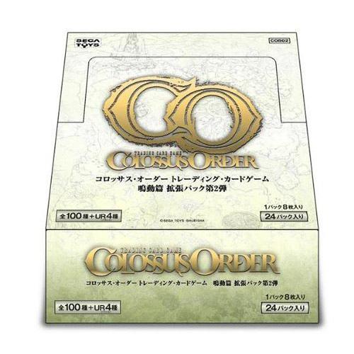 Colossus Order TCG 補充包第二彈(中盒24入)_CO78617