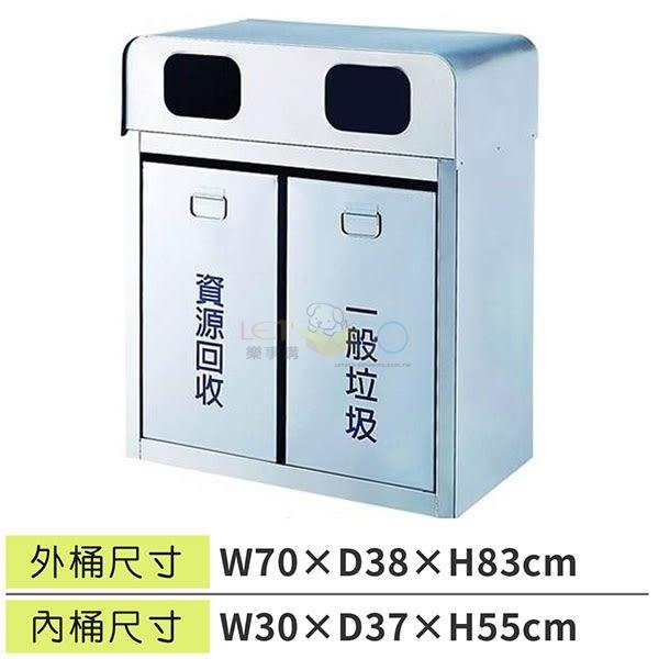(預訂品)台灣頂級厚304#二分類不鏽鋼垃圾桶 YP308-A (附不銹鋼拉桶)☆廠拍清倉下殺5折☆