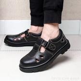 勞保鞋安全鞋工作鞋防砸防刺防臭防靜電真皮透氣男女鋼包頭夏 LannaS
