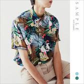 韓國製 襯衫 滿版鸚鵡【ST20423】- SAMPLE
