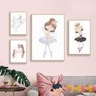 兒童房裝飾畫臥室墻壁卡通房間掛畫小朋友壁畫【淘嘟嘟】