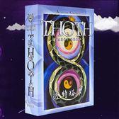 百貨週年慶-透特塔羅牌ThothTarot占卜全套送手冊牌袋水晶升級桌布