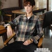 格紋襯衫青少年韓版時尚潮流長袖男士襯衫學生休閒帥氣外搭男襯衣格子寸衫 雙十二全館免運