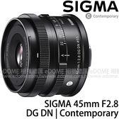 SIGMA 45mm F2.8 DG DN Contemporary (24期0利率 免運 恆伸公司三年保固) 全片幅微單眼鏡頭 適用 L 接環