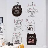 創意網紅少女心房間裝飾品布置溫馨臥室床頭牆貼貓咪牆紙自粘貼畫 格蘭小舖