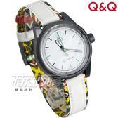 Q&Q SmileSolar MINI異國系列 023太陽能手錶 菲律賓白 童趣 女錶 防水手錶 學生錶 RP01J023Y