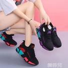 健步鞋 女士一腳蹬健步鞋工作上班運動鞋春季時尚單鞋新款老北京布鞋女 韓菲兒