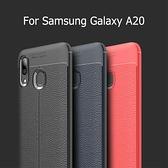 三星 A20 Samsung 手機殼 防摔保護殼 PU 皮紋創意保護 軟殼 防滑荔枝紋