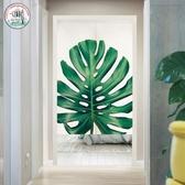 綠色北歐簡約清新植物法則INS風格裝飾客廳臥室衣柜棉麻半掛門簾