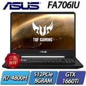 FA706IU-0061A4800H R7/8G/512GSSD/1660Ti/FHD 120Hz IPS