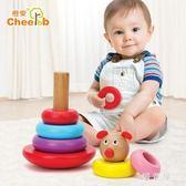 小熊疊疊樂堆堆塔動物套圈木制積木益智堆疊兒童早教玩具 QG5995『優童屋』