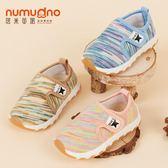 寶寶鞋男女嬰兒軟底學步鞋子透氣防滑機能鞋【南風小舖】