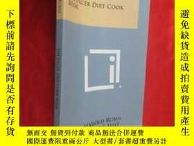二手書博民逛書店The罕見Ulcer Diet Cook Book (小16開 ) 【詳見圖】Y5460 Rubin, Har