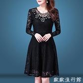 大碼洋裝 薄款/加絨洋氣蕾絲連衣裙女秋冬大碼女裝寬鬆遮肚子氣質蕾絲裙子 歐歐