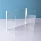 防疫隔板 隔離板 透明餐桌隔離板環保分隔板學校課桌防護阻隔斷學生桌面防飛沫隔板