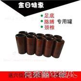 一套10個家用竹拔罐 碳化小竹罐 足底 胳膊用純竹子拔火罐器 全館免運