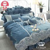 床包組 加厚短毛絨珊瑚絨床上公主風法蘭絨雙面絨法床裙款四件套