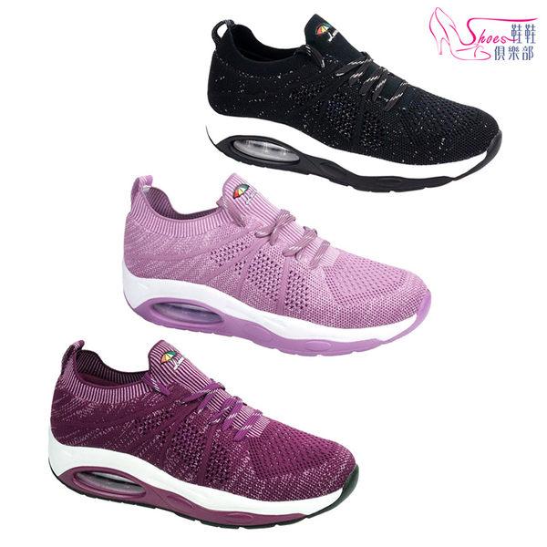 休閒鞋.Leon Chang 雨傘牌 免綁帶美體氣墊鞋.黑/紫/淺紫【鞋鞋俱樂部】【170-LAL7719】