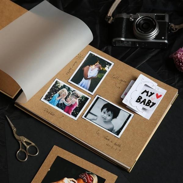 牛皮紙相冊本diy手工制作紀念冊禮物創意情侶大拍立得粘貼式影集 有緣生活館