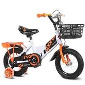 兒童自行車折疊男孩2-3-6-8-10歲寶寶腳踏單車女孩童車小孩小學生 自由角落
