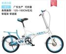 vmax摺疊自行車16/20寸男女成年人超輕便攜變速學生減震自行單車  ATF 全館鉅惠