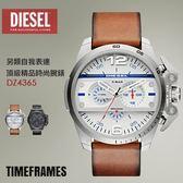 【人文行旅】DIESEL | DZ4365 精品時尚男錶 TimeFRAMEs 另類作風 51mm/霸氣大錶徑