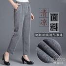 中老年女褲子春夏薄款透氣褲寬鬆直筒褲大碼媽媽褲鬆緊彈力休閒褲 快速出貨