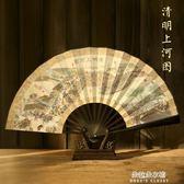 10寸手工男士折扇中國風扇子絲綢大絹扇古典工藝折疊扇 朵拉朵衣櫥
