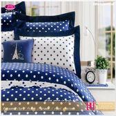 雙人加大【兩用被套+薄床包】(6*6.2尺)/高級四件式/精梳棉/『點亮巴黎』藍☆*╮