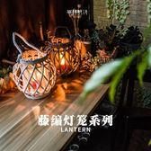 提籃風燈 復古吊掛手提桌面 柳編燭臺燈籠創意居家歐式藤編擺件